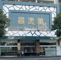 Guangzhou Luogang Library