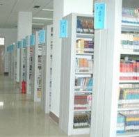 Changping District Library