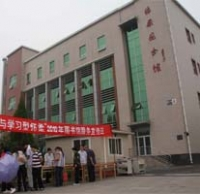 Huairou District Library