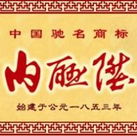 Nei Lian Sheng