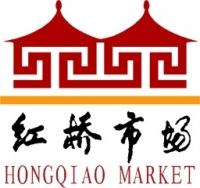 Hongqiao Toy Market