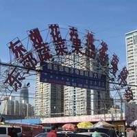 Dongjiao Flower Market