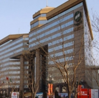 Beijing COFCO Plaza