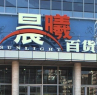 Chenxi Department Store Dongfang Branch
