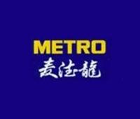 METRO Store