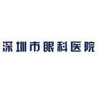 Shenzhen Eyes Hospital