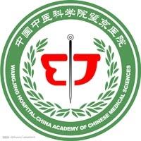 Wangjing Hospital