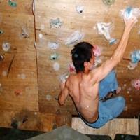 Rock-climbing Bar