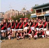 Beijing Bombers Aussie Rules Football League
