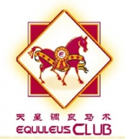 Beijing Equuleus International Riding Club