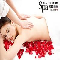 Beauty Farm (Hubin Lu Store)