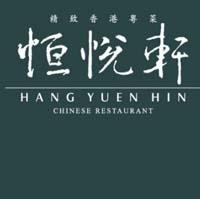 Hang Yuen Hin