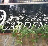 Garden No.9