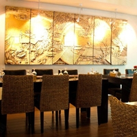 1947 Indian Restaurant