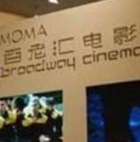 Broadway Cinematheque MOMA