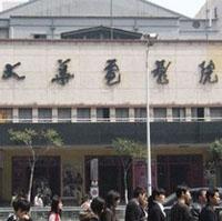 Dahua Cinema