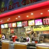 Beijing Wanda International Movie City
