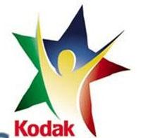 Kodak Cinema World