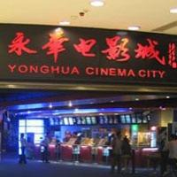 Yonghua Cinema City