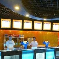 Broadband International Cineplex