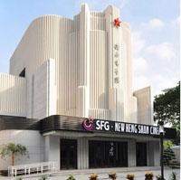 New Shanghai Cinema