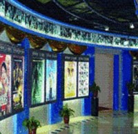 Quyang Cinema