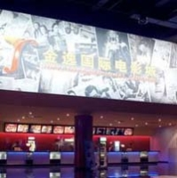 Warner Jinyi International Cinema