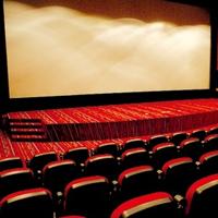 Shenzhen Broadway Cinema