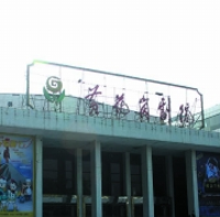 Huang Hua Gang Theater