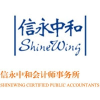 ShineWing Certified Public Accountants