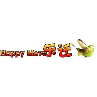 Shanghai Happy Move Co Ltd