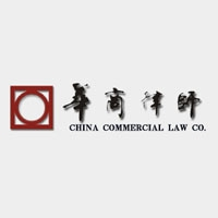 China Commercial Law Co.