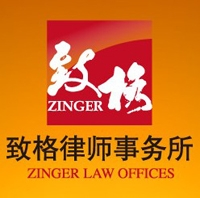 Shanghai Themis & Partners Law Firm