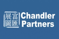 Chandler Partners Limited