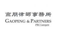 Gaopeng & Partners
