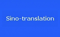 Sino-Translation