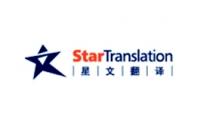Star Translation
