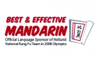 Best & Effective Mandarin