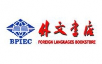 Beijing Foreign Languages Bookstore