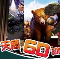 Tianying Cinema