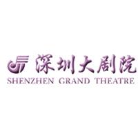 Shenzhen Grand Theatre