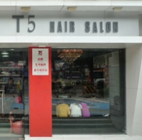 T5 Hair Salon