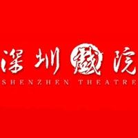 Shenzhen Theater