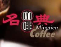 Mingtien Coffee
