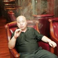 Cigar Legends Bar
