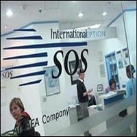 International SOS Clinic SOS