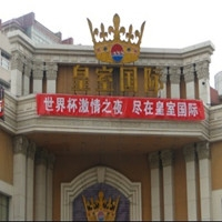 International Royal Spa and Diner