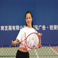 Xin Nian Hong Tennis Club