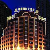 Graceland International Hotel