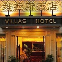 Villas 1931 Hotel